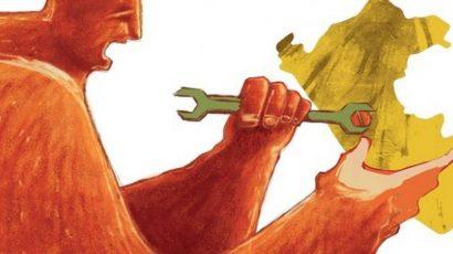 CADE y el financiamiento de partidos políticos
