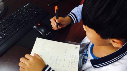 COLUMNA DE OPINIÓN – Acojamos la educación a distancia